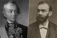Александр Суворов и Альфред Нобель.