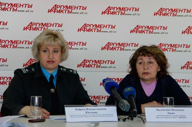 Нафиса Юсупова и Валентина Эпова