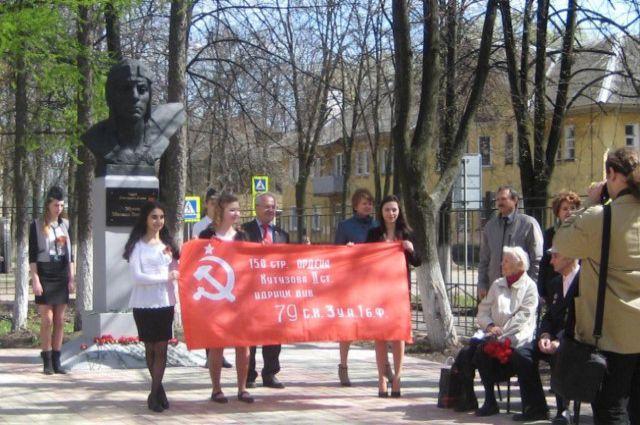 Памятники на могилу в ярославле 8 мая 2018 изготовление памятников в омске волгограде