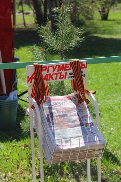 Акцию «Лес Победы» организовал еженедельник «АиФ-Нижний Новгород»