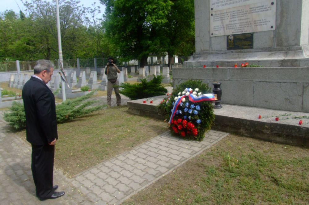 Подвиг советских солдат в Венгрии не забыли.