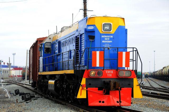 Один из локомотивов назван в честь семьи Анпилоговых.