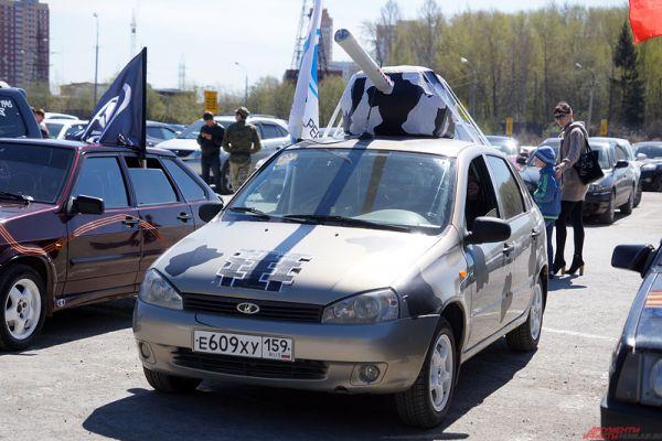 В пятницу 8 мая на площадке МРЭО ГИБДД в Перми собрались более 14 конкурсантов, которые представили свои оформленные автомобили членам жюри.