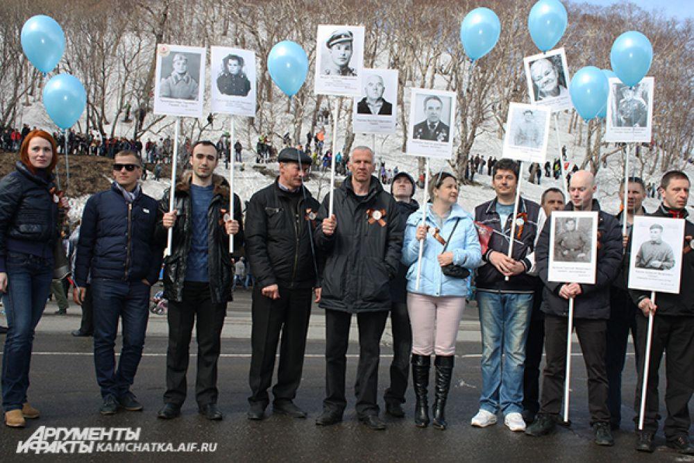 Участники Всероссийской акции «Бессмертный полк».