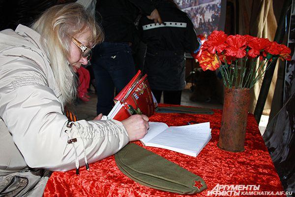 В «Музее под открытым небом» можно было написать слова благодарности ветеранам.