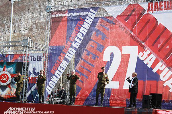 Празднование 70-летия Победы продолжилось концертом лучших творческих коллективов Камчатки.