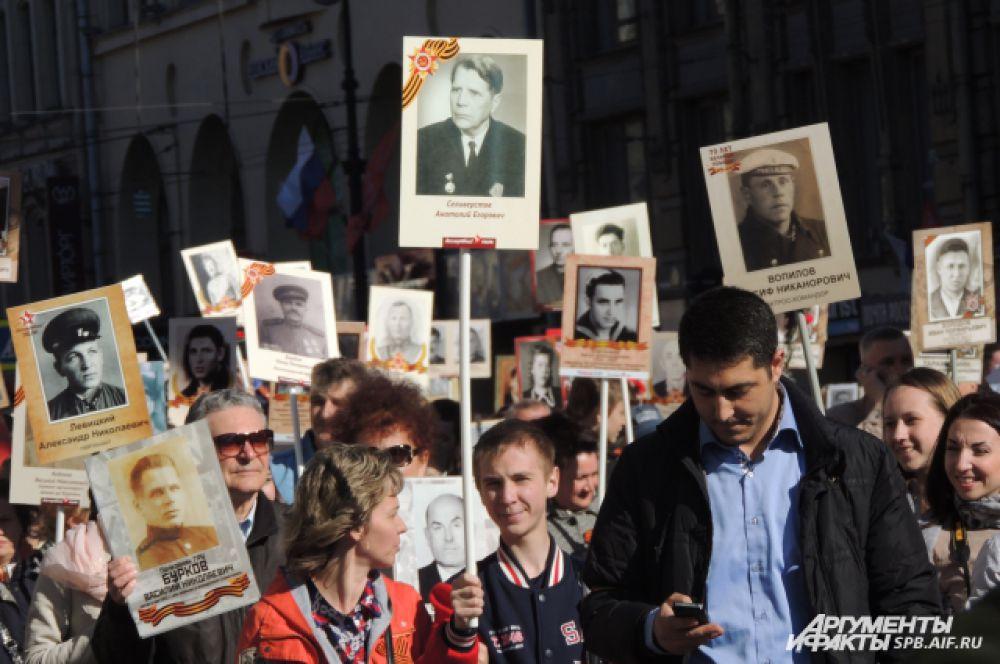 Петербуржцы пронесли портреты своих воевавших предков.