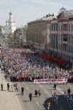 В акции Бессмертный полк приняли участие свыше 12 тысяч человек вместо ожидаемых пяти тысяч.