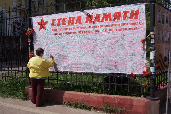 Стена Памяти появилась в Брянске благодаря акции Народная победа.