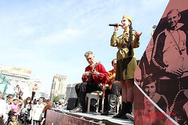 Новосибирцы назвали свою любимую военную песню