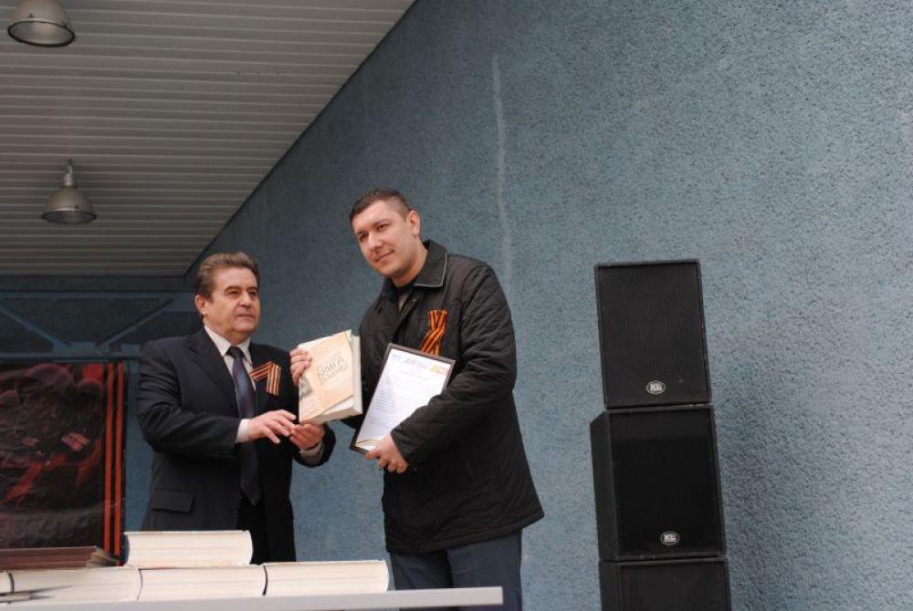 Награждаются ульяновцы - участники проекта