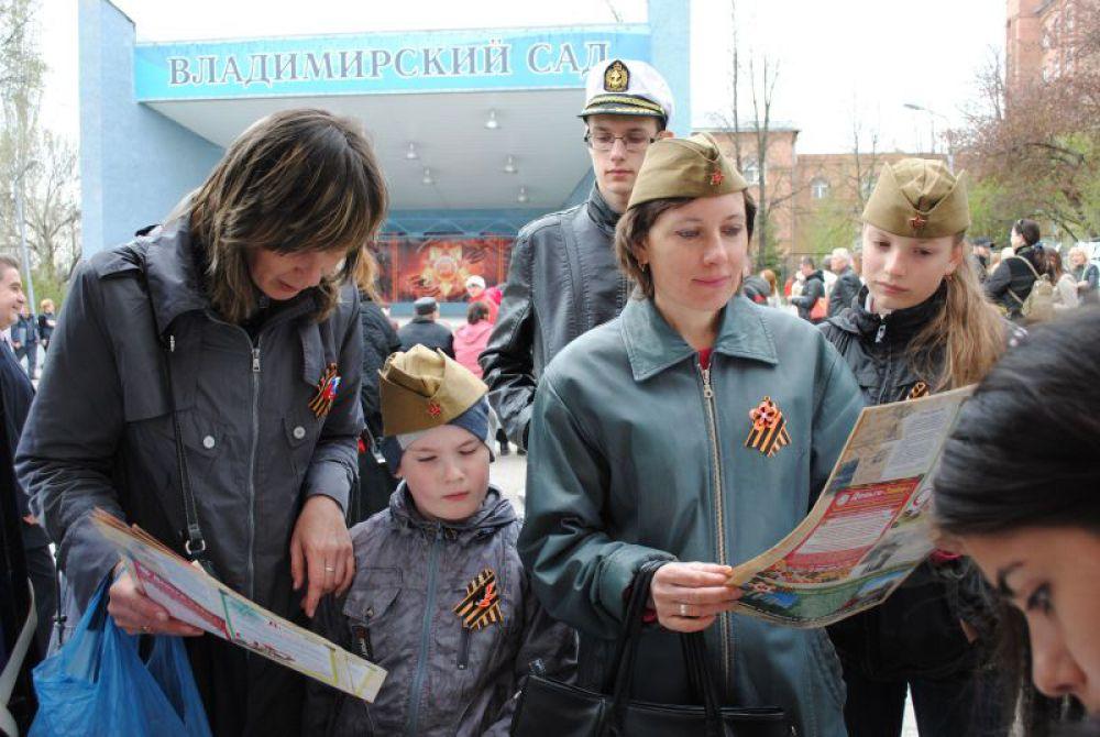 Ульяновцы изучают воспоминания детей войны