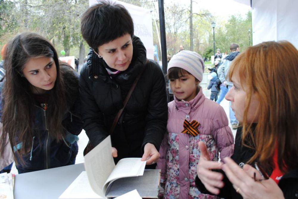 Изучаем детские дневники времен войны