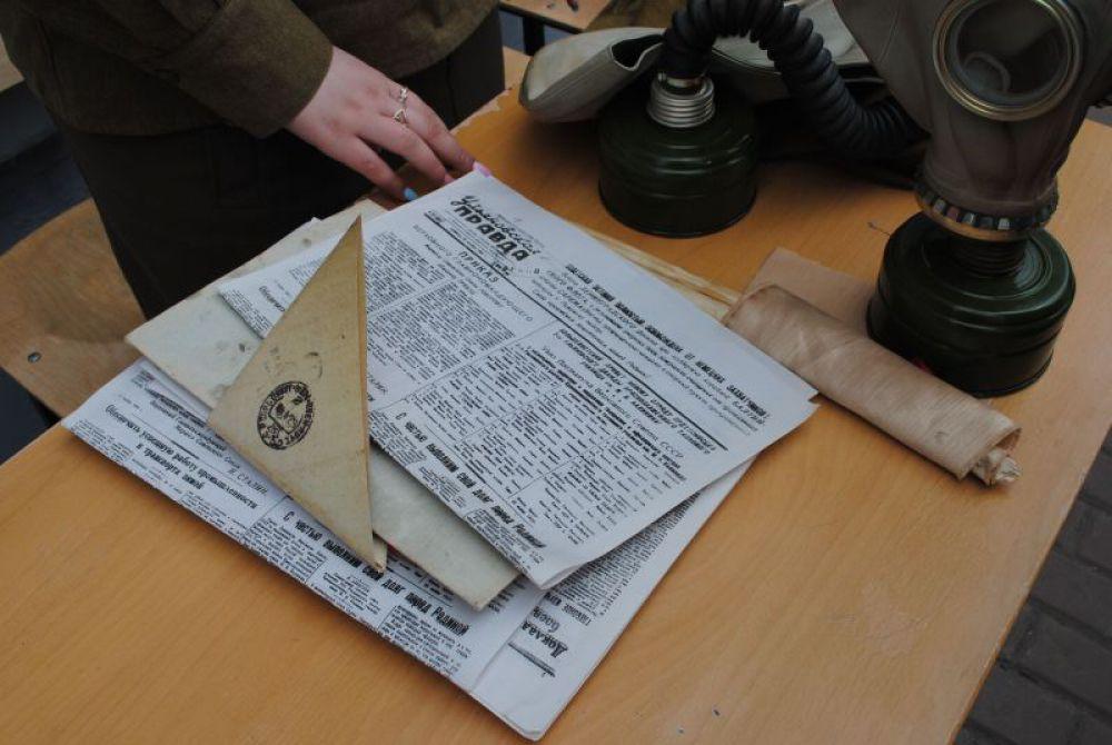 Письма и газеты