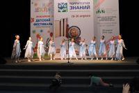 Открытие фестиваля замещающих семей.