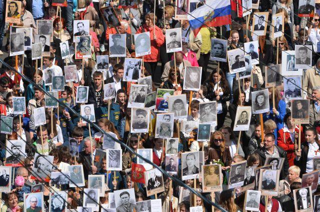 108 тысяч курян участвовали в акции «Бессмертный полк»