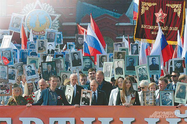 9 Мая Владимир Путин с портретом отца присоединился к акции «Бессмертный полк», которая стала, пожалуй, самой трогательной частью торжеств. В Москве в шествии приняли участие более 500 тыс. человек, по всей России - миллионы.