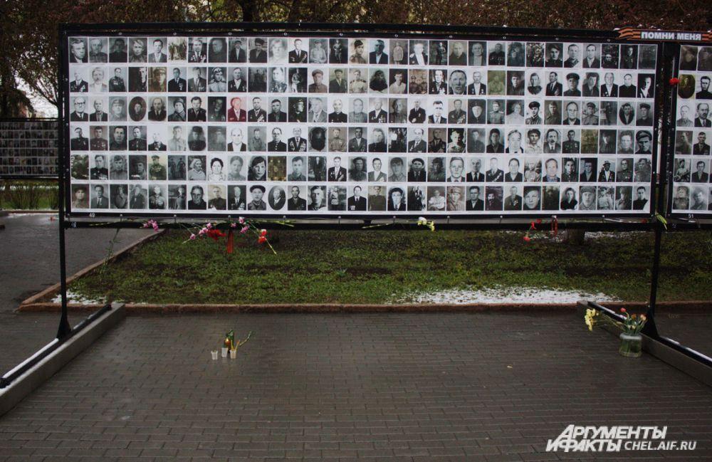 Сотни челябинцев, несмотря на снегопад, пришли к Стене Памяти 9 мая. В Челябинской области возведен самый большой в России народный фотомемориал.