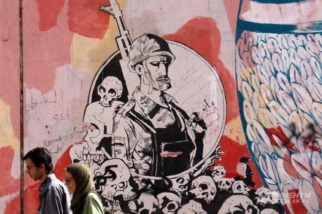 Граффити на знаменитой египетской площади Тахрир.