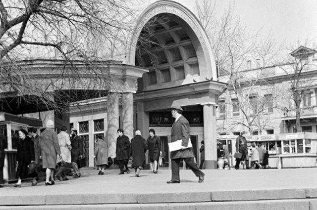 Станция метро «Дворец Советов» - ныне «Кропоткинская». 1935 г.