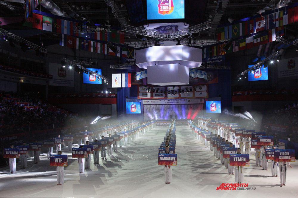 Торжественная церемония открытия чемпионата мира