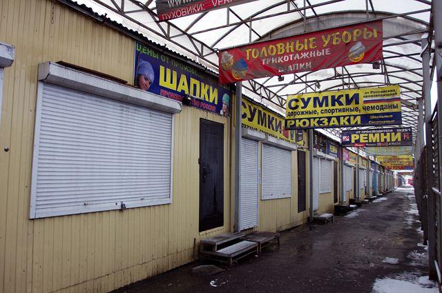 «Гусинобродскую» барахолку закроют 1 июня