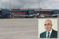 В аэропорту задержан Артуш Хачатрян.