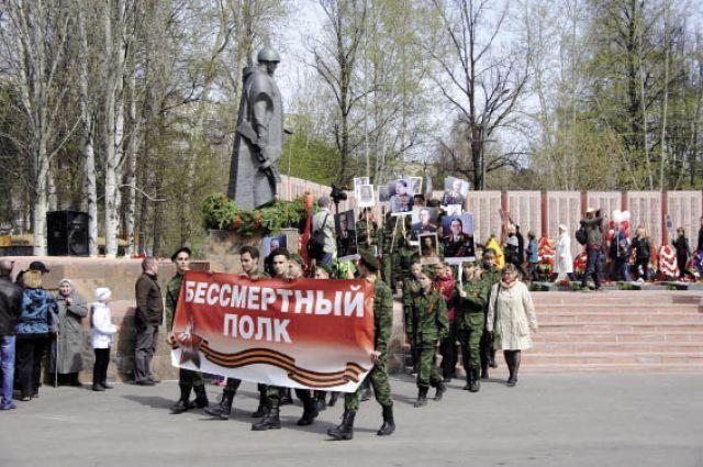 В Краснокамске в акции участвовали 700 человек.
