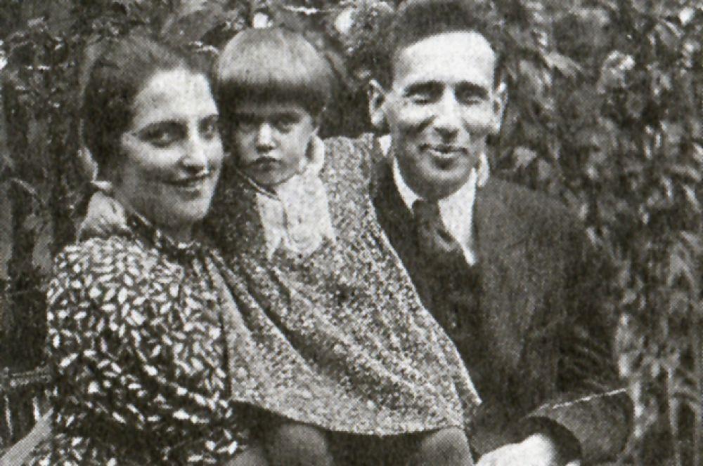 Лариса Лейтес с родителями