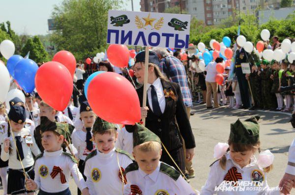 Дети с большой ответственностью отнеслись к параду.