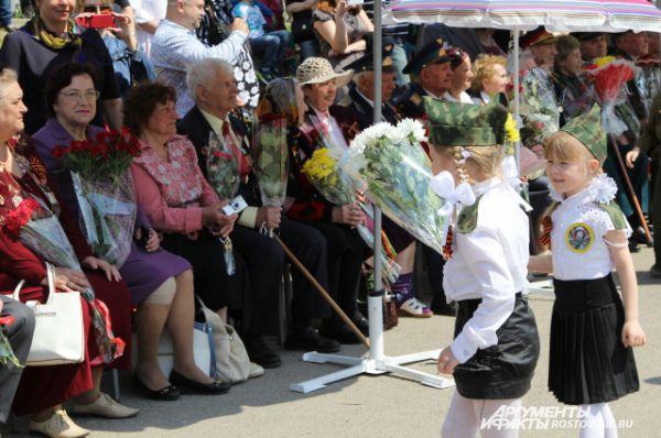 Цветы ветеранам.