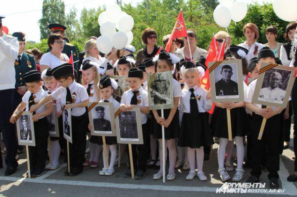 Событие 14 мая 2015 года стало центральным для Ростова-на-Дону.