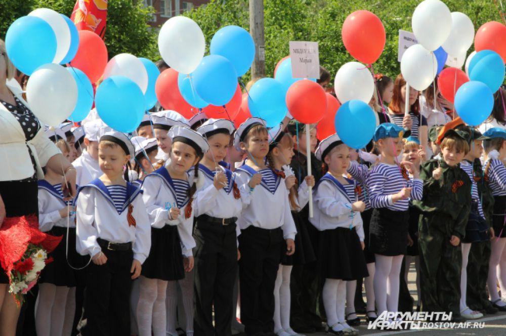 Акция посвящена 70-й годовщине Победы в Великой Отечественной войне.