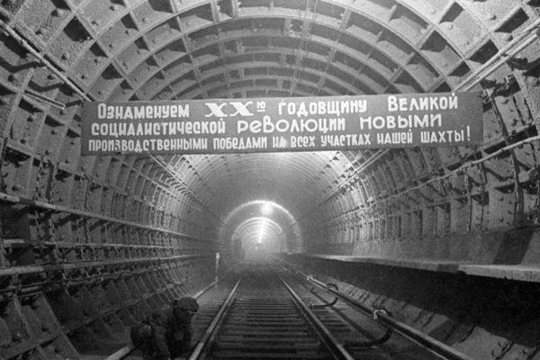 Строительство тоннеля московского метрополитена в 1937 году.
