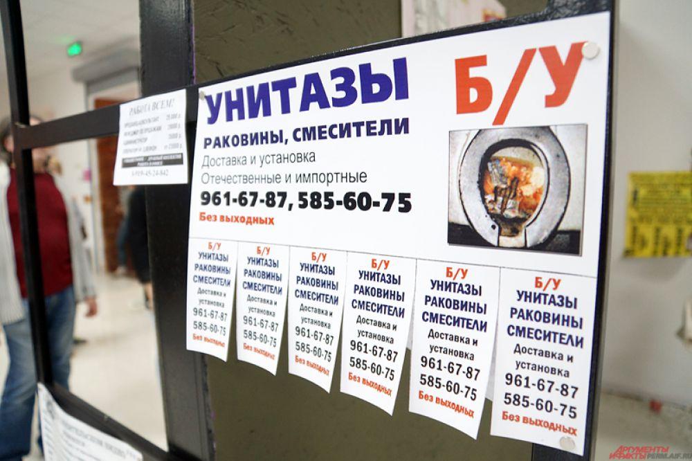 Сам Сергей Сотов на выставку не приехал.