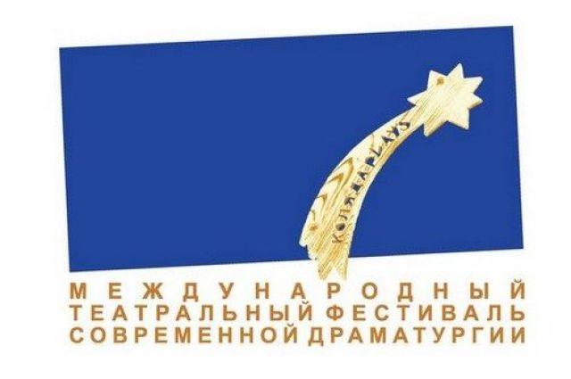 Стала известна афиша уральского театрального фестиваля «Коляда-Plays»
