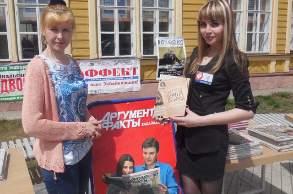 Наш первый подписчик Н.Ворожцова получил специальный подарок от АиФ - Детскую книгу войны.