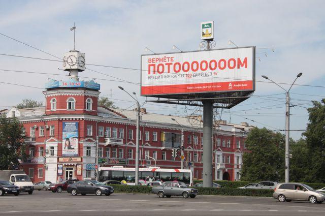 В Барнауле в рекламе пока царствет «большой формат».