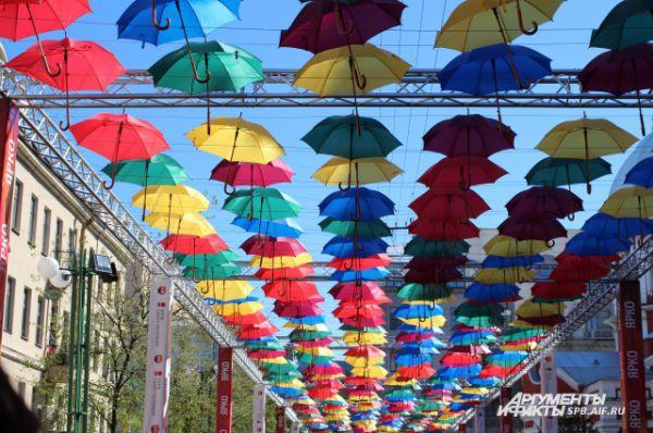 Впервые «Аллея парящих зонтиков» появилась несколько лет назад в португальском городе Агеда.