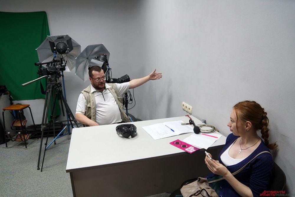 Учебная студия «Универ-ТВ».
