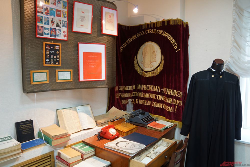 Музей юстиции Пермского края в ПГНИУ.