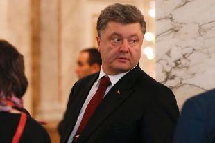 Порошенко подписал закон о признании УПА борцами за независимость