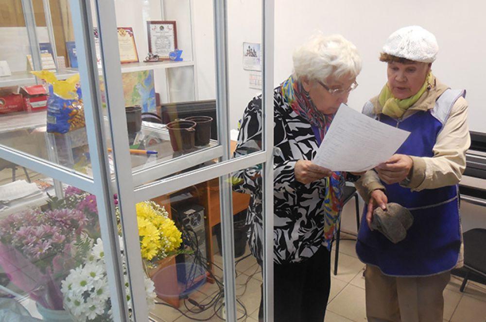 В рамках выставки-ярмарки подарки получили дачники-участники войны и вдова участника ВОв.