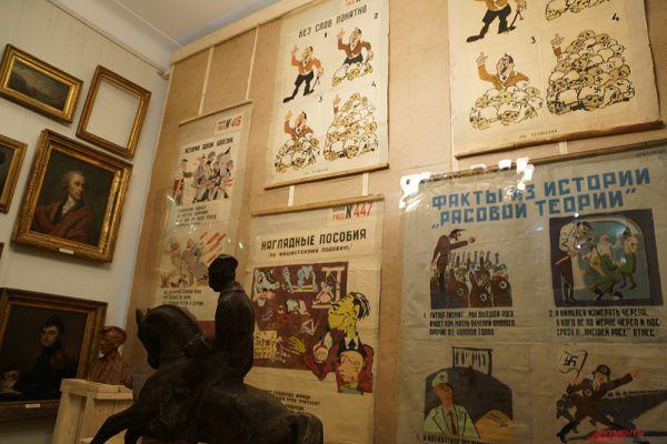 В Пермской художественной галерее тема «музейной» акции называлась «Молотов ALIVE».