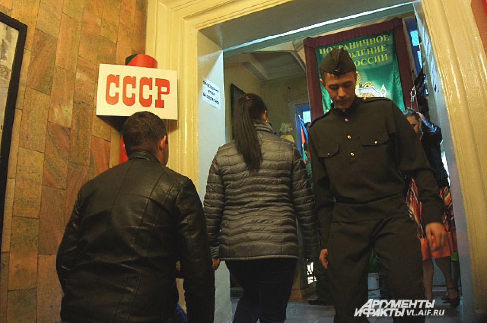Back in USSR.