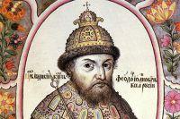 Фёдор I Иоаннович.