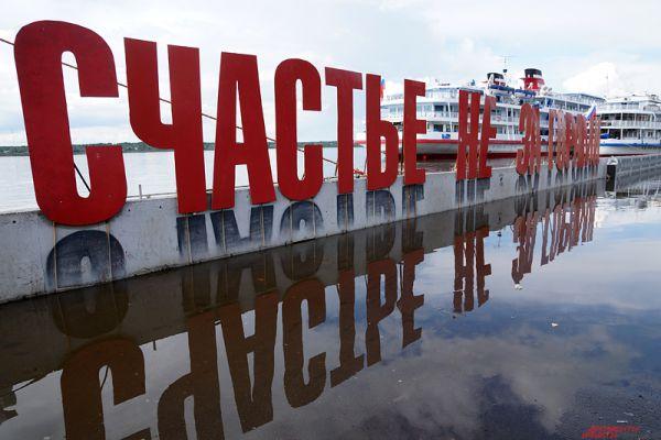 Причиной стал холостой сброс воды на Камской ГЭС.