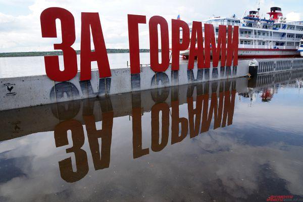 «Это то, что в Венеции называется Aqua Alta. Вода в Каме прибывает и уже появилась у причалов, сейчас ее с каждым часом будет все больше», - прогнозирует известный пермский блогер Андрей Агишев.