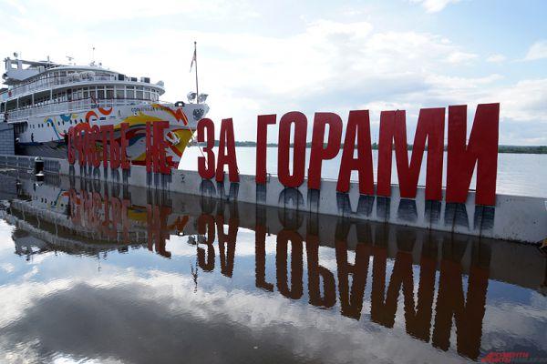 Тогда в зоне подтопления, помимо Речного вокзала, оказалась часть порта «Пермь» и несколько участков побережья в Краснокамском районе.
