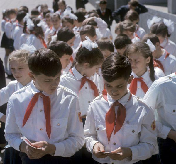 Московские пионеры. 1970 год.